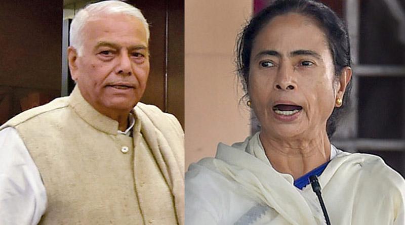 Former union minister Yashwant Sinha alerted Mamata Banerjee amid crisis  Sangbad Pratidin