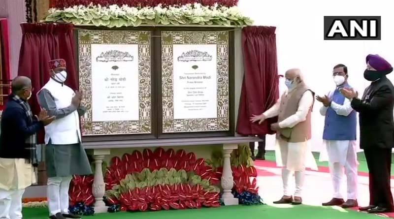 New parliament building will be a witness to building of Aatmanirbhar Bhaarat, Says PM Modi | Sangbad Pratidin