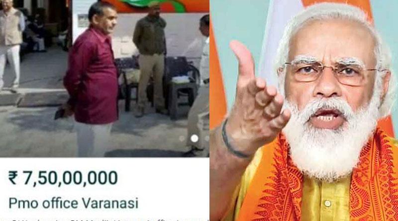 PM Modi's Varanasi office put up for sale on OLX for Rs 7 crore, FIR lodged  Sangbad Pratidin