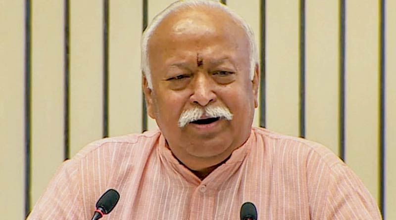 RSS chief Mohan Bhagwat over economic freedom on Independence Day। Sangbad Pratidin