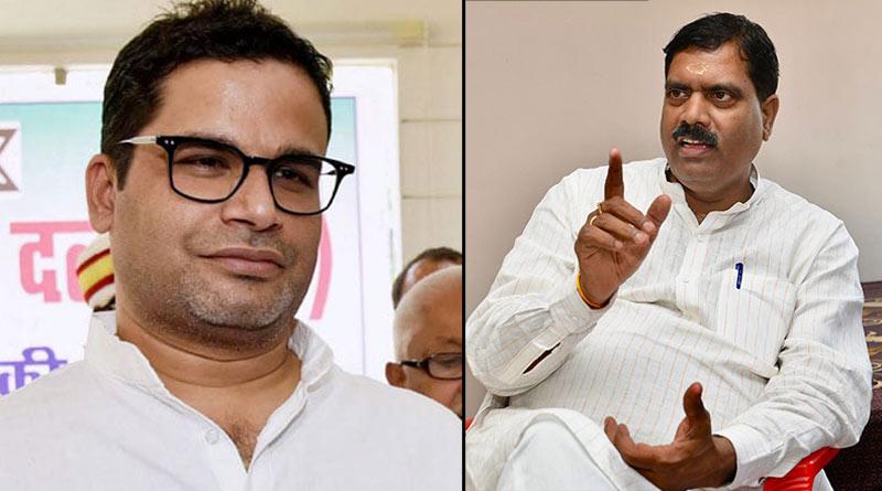 National secretary, BJP Arvind Menon wished advance farewell to Prashant Kishor | Sangbad Pratidin