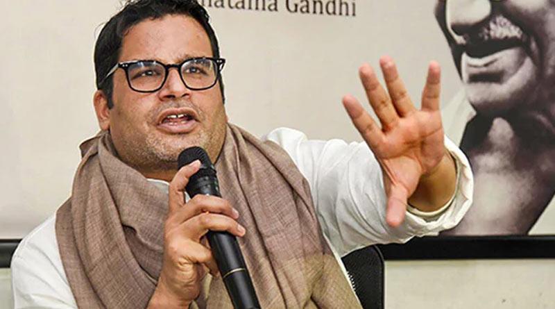 BJP will remain powerful for decades, Says poll strategist Prashant Kishor | Sangbad Pratidin