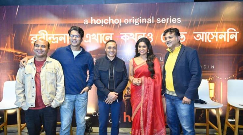 Srijit Mukherjee starts new web series at Hoichoi with Rahul Bose for the first time  Sangbad Pratidin