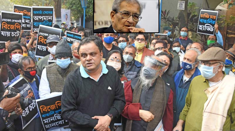 Intellectuals protest in Kolkata against BJP's approach to Nobel Laureate Amartya Sen| Sangbad Pratidin