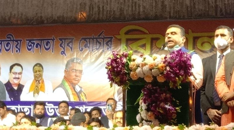 Suvendu Adhikari slams Abhishek Banerjee over BJP joining   Sangbad Pratidin