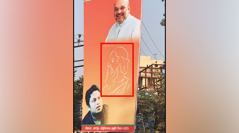 Tagore's picture surfaces below Amit Shah's image, sparks contorversy at Bolpur| Sangbad Pratidin