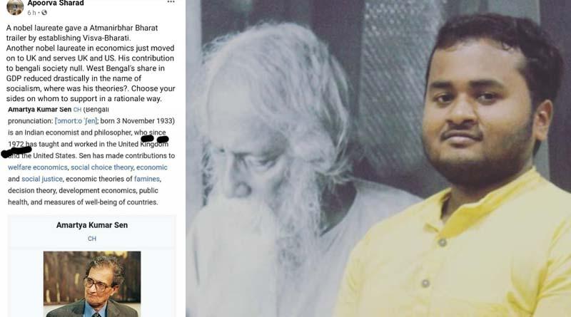 FIR lodged against ABVP leader in Vishva Bharati for insulting post on Amartya Sen in Social media| Sangbad Pratidin