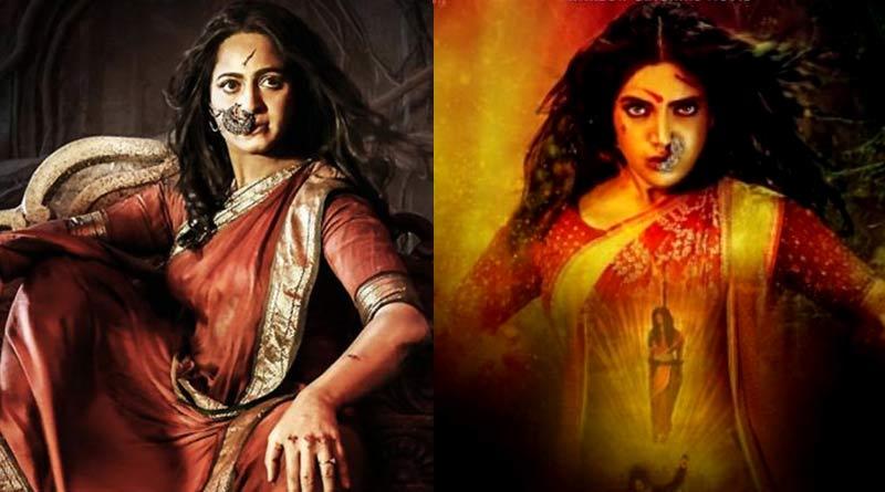 Durgamati Review: Bhumi Pednekar, Jisshu Sengupta, Arshad Warsi released tis Friday on Amazon Prime Video | Sangbad Pratidin