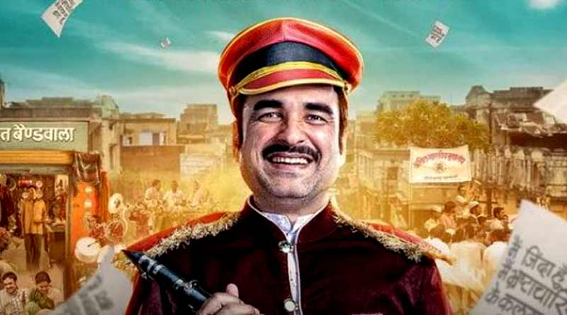Powerhouse actor Pankaj Tripathi depicts real character in Zee5 original film Kaagaz's trailer   Sangbad Pratidin