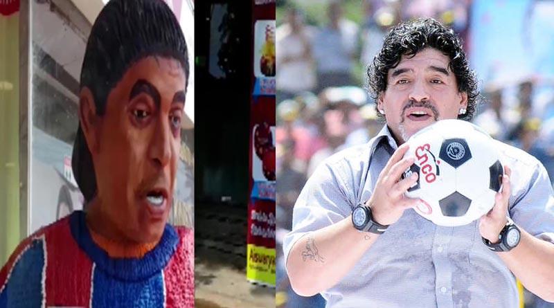 Tamil Nadu bakery has made 6-feet tall Diego Maradona cake   Sangbad Pratidin