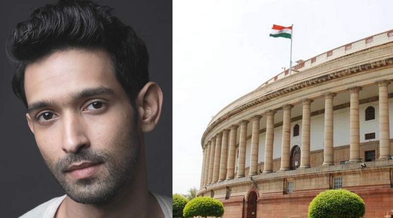 Vikrant Massey 'apologises' for his tweet about Parliament's winter session | Sangbad Pratidin
