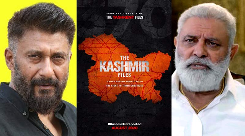 Vivek Agnihotri removes Yograj Singh from 'The Kashmir Files' for his controversial remark on farmer protests   Sangbad Pratidin