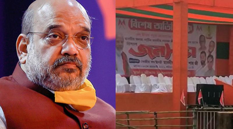 HM Amit Shah may visit at Thakurnagar, North 24 PGS very soon, says Mukul Roy SangbadPratidin