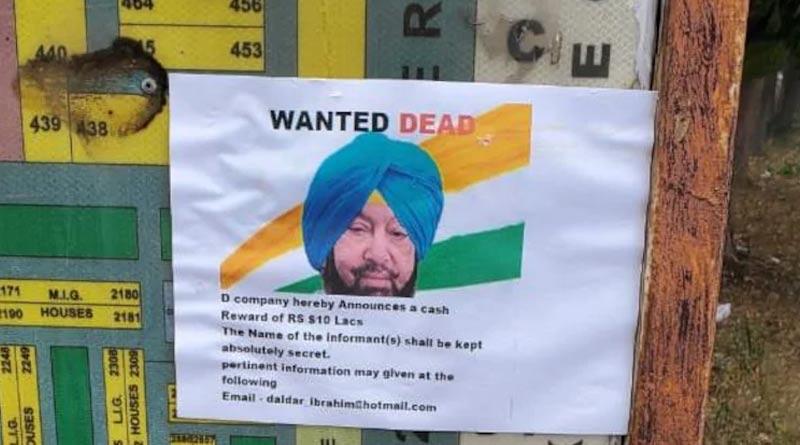 Poster found in Mohali, Punjab announcing Rs 10 lakh reward to kill CM Captain Amrinder Sing| Sangbad Pratidin