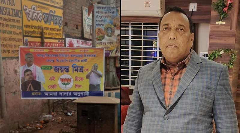 Controversy started over a poster in Bankura