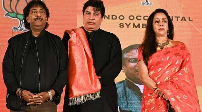 Hema Malini, Ustad Rashid Khan launched music album for BJP's Kolkata campaign | Sangbad Pratidin