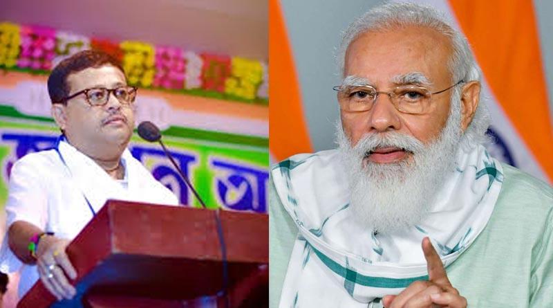 TMC MP Dibyendu Adhikari got invitation for PM Modi's program