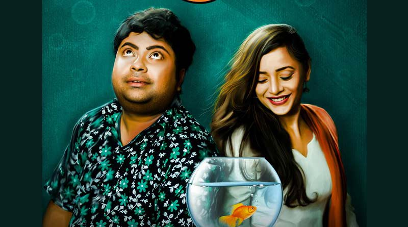 Fish And Chips web series: The first hoichoi freemium premieres 16th Jan   Sangbad Pratidin