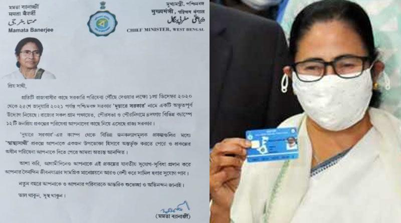 CM Mamata Banerjee writes letter to thank people for success of 'Swasthya Sathi'   Sangbad Pratidin