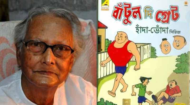 Narayan Debnath's health deteriorates, hospitalized | Sangbad Pratidin