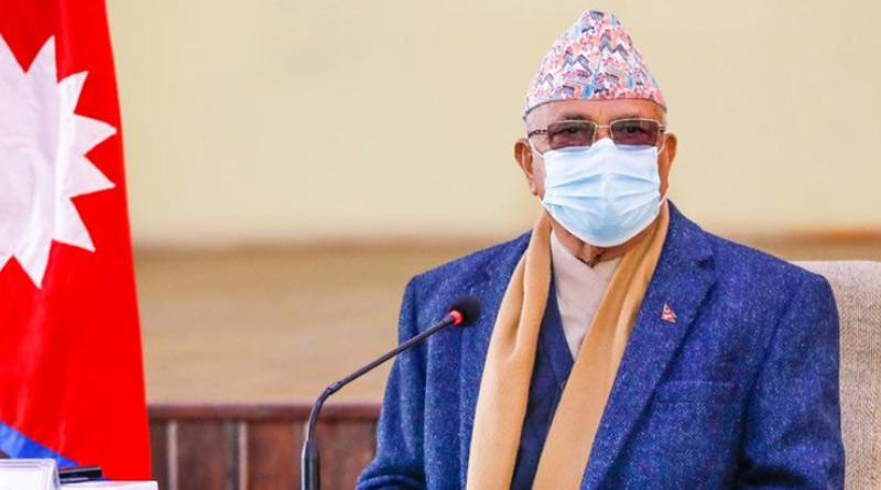 Nepal PM Oli pledges to 'retrieve' Kalapani region from India through talks। Sangbad Pratidin