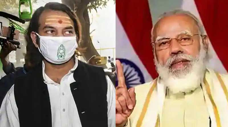 PM Modi should take first shot of Covid-19 vaccine, then we'll also take it, says RJD's Tej Pratap Yadav | Sangbad Pratidin