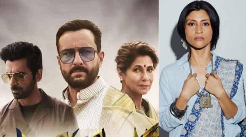 Konkona Sen reacts sharply of Tandav series controversy   Sangbad Pratidin