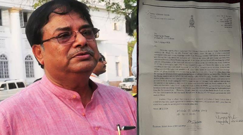TMC MP Udayan Guha's morphed images circulated online| Sangbad Pratidin