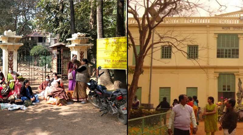 Tussle between Vishva Bharati and Alapini Samiti intensified as members of the organisation sit for protest| Sangbad Pratidin
