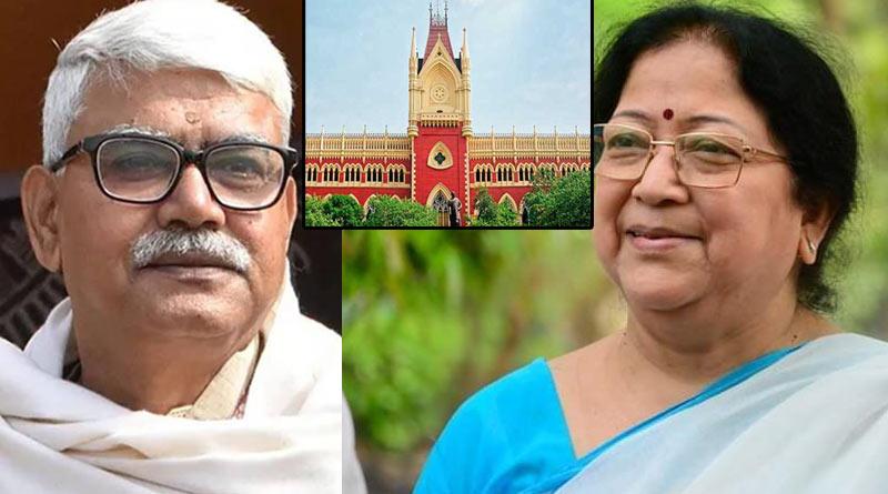 Calcutta HC orders Vishva Bharati's VC to pay the dues of Ex VC and Registrar|SangbadPratidin