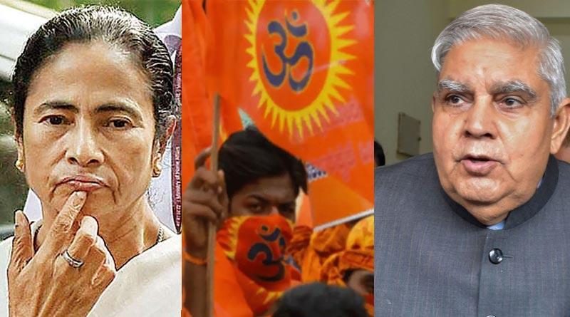 VHP will meet to CM Mamata Banerjee to collect money for Ram mandir Temple | Sangbad Pratidin
