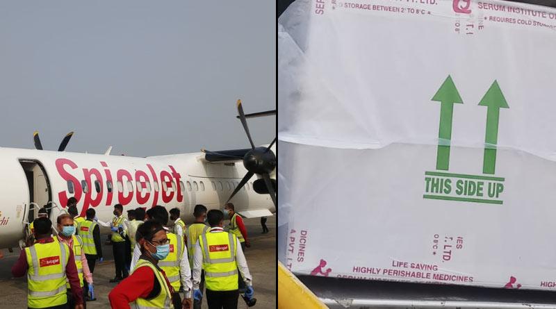 Corona vaccines Covishield arrive at Dumdum airport from Pune| Sangbad Pratidin