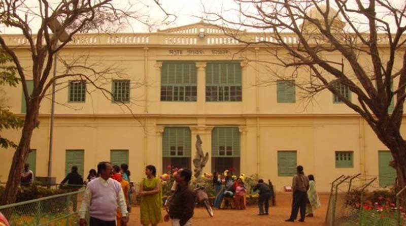 Visva Bharati University starts admission procedure | Sangbad Pratidin