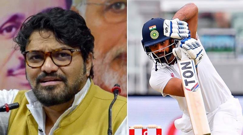 Australia vs India: Hanuma Vihari's Two-Word Takedown Of Babul Supriyo Is Viral   Sangbad Pratidin