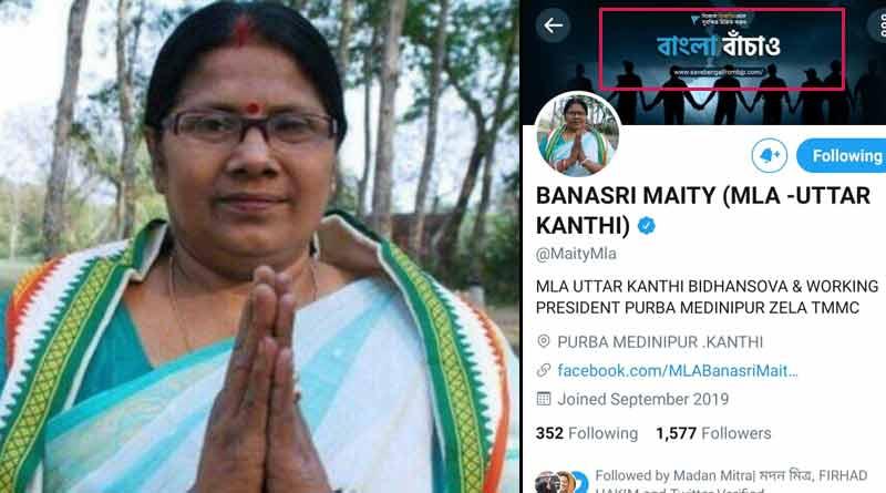 MLA Banasri Maiti is criticized due to her Twitter profile