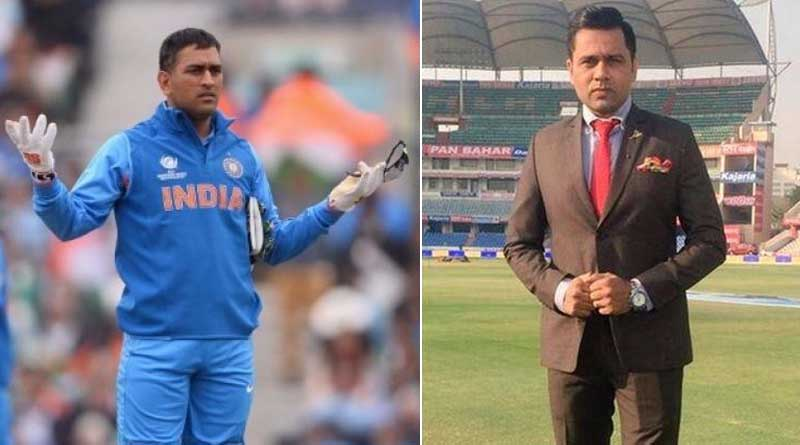 Aakash Chopra questions MS Dhoni's inclusion in ICC T20I Team of the Decade | Sangbad Pratidin