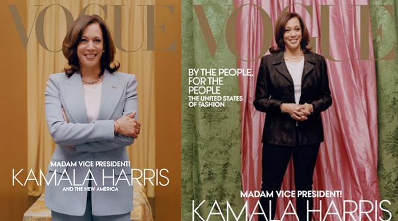 Internet strongly reacts after Kamala Harris's skin 'lightened' by Vogue for cover | Sangbad Pratidin