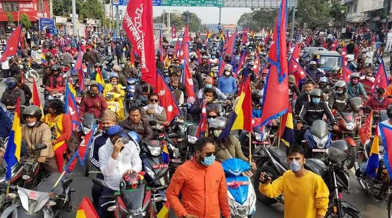 protest-march-in-Kathmandu