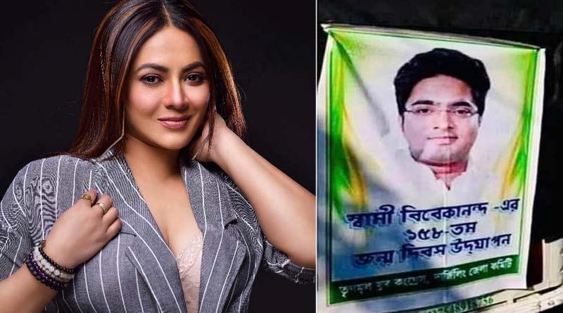 Actress Sreelekha Mitra commented on Viral Poster of Swami Vivekanand birth celebration | Sangbad Pratidin