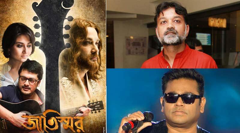 Srijit Mukherji is re-making 'Jaatishwar' in hindi as Hai 'Yeh Woh Aatish Ghalib', A. R. Rahman roped in for music | Sangbad Pratidin