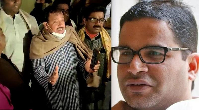 Team PK resolves problem of inner clash of TMC at Burdwan to save the seat of Burdwan Dakshin |SangbadPratidin
