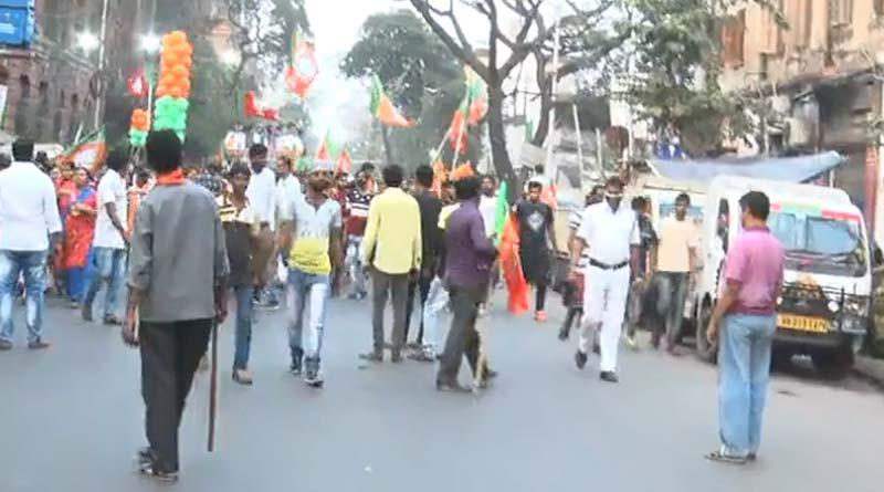 BJP-Trinamool Congress supporters clash in Kolkata during 'saffron rally'|SangbadPratidin