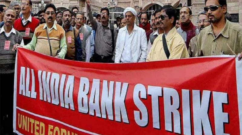 Privatizing state owned banks may lead to crisis in India | Sangbad Pratidin