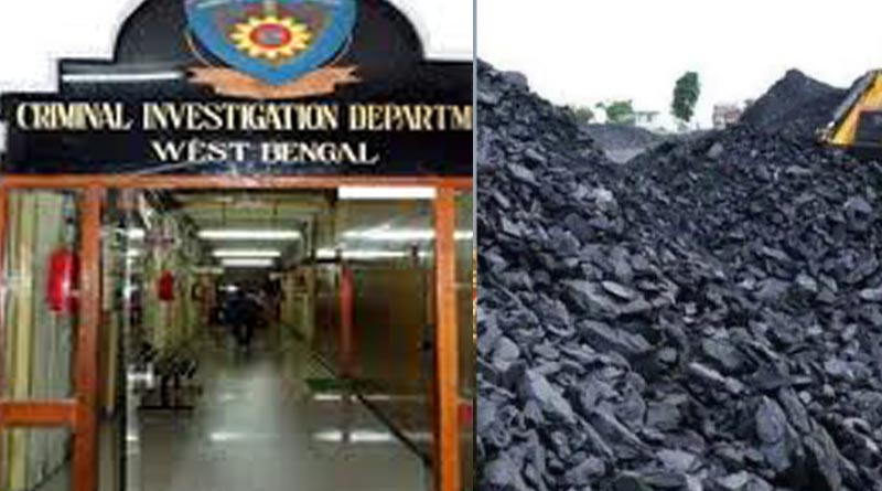 West Bengal coal scam will be probed by CID   Sangbad Pratidin