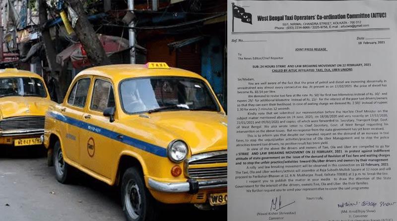Taxi unions call strike, app cabs join the stir in Kolkata |SangabadPratidin