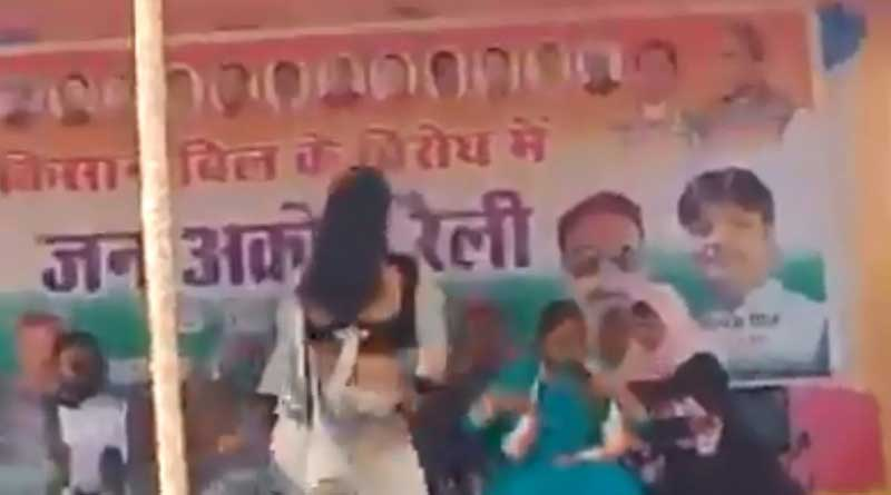 Laila dance at J'khand farmers' protest, BJP slams Cong | Sangbad Pratidin