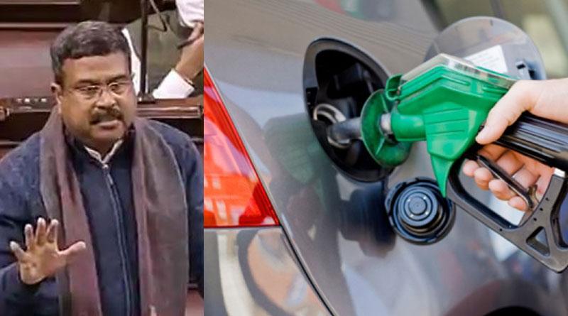 Petroleum minister Dharmendra Pradhan talks about price hike in Parliament | Sangbad Pratidin