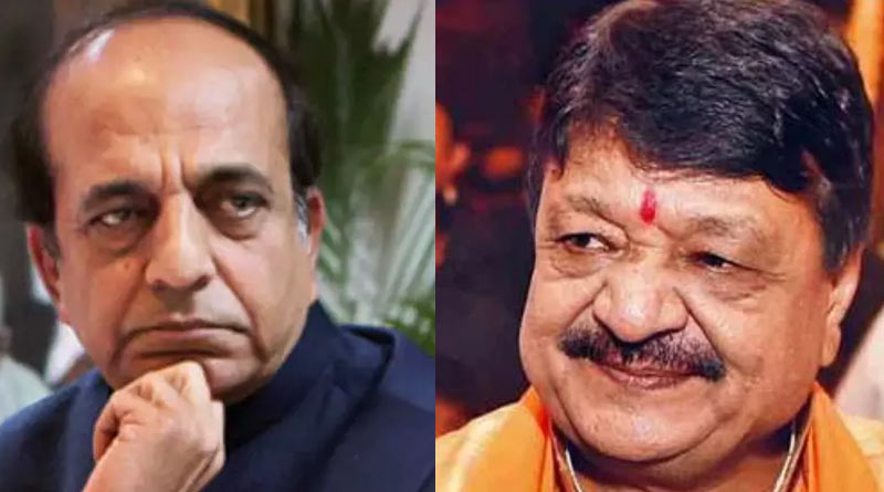 Kailash Vijayvargiya welcomes Dinesh Trivedi to BJp by saying that none who wants to work with honesty cannot stay in TMC  SangbadPratidin