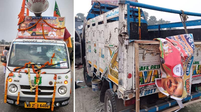 Attack on Dilip Ghosh's convoy at parivartan Rally at Basirhat, bombing |SangbadPratidin