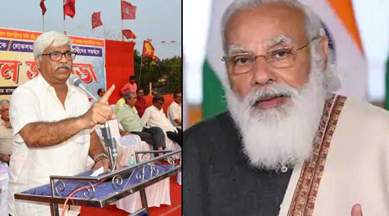 Narendra Modi claims 'match fixing' among TMC-Left-Congress from Haldia |SangbadPratidin
